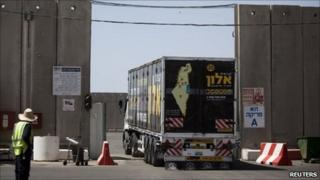 Kerem Shalom truck crossing, 21 June