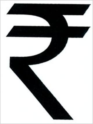 India currency symbol