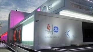 GE Imagination Center, located on the Olympic Green in Beijing
