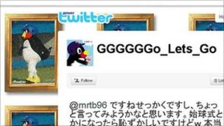 Twitter page of user @GGGGGGo_Lets_Go