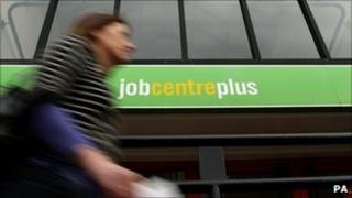 Job centre shopfront