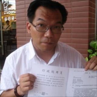 Lin Yi-lin