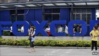 File image of the Foxconn sign at the firm's factory in Shenzhen