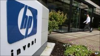 Hewlett Packard headquarters in Palo Alto