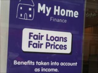 My Home Finance shop in Northfield, Birmingham