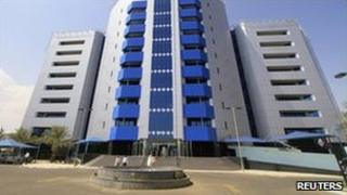Sudan's central bank in Khartoum