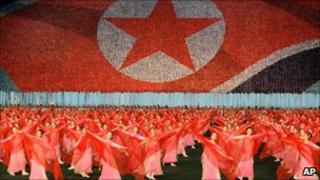 North Korean celebration, AP