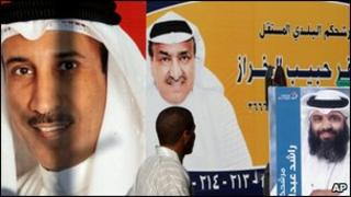 Campaign posters in Bahrain