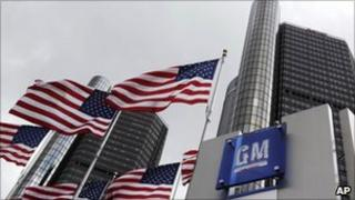 General Motors Detroit headquarters