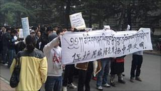 Students protesting in Beijing