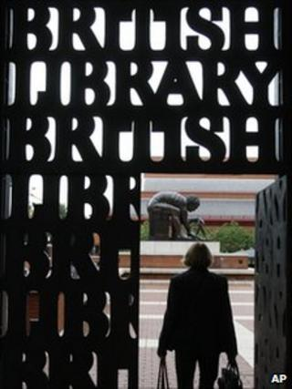 A gate of the British Library in London