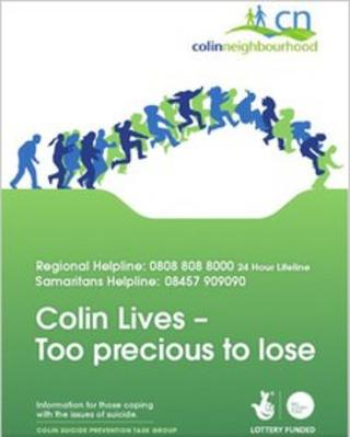 Cover of suicide prevenmtion leaflet