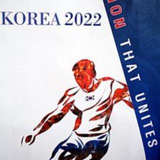 South Korea publicity bag on display at Soccerex in Rio