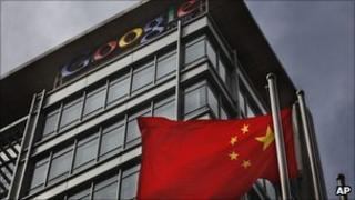 Chinese flag in front of Google offices in Beijing (March 2010)