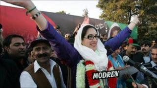 Benazir Bhutto waves to supporters in the Pakistani city of Rawalpindi moments before being assassinated in a suicide attack on 27 December 2007