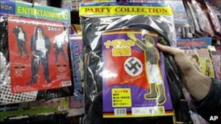 A Nazi costume is displayed for sale at retailer Don Quijote Co in Tokyo