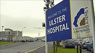 Ulster Hospital graphic