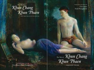 Cover of the English translation of The Tale of Khun Chang Khun Phaen