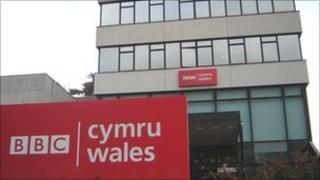 BBC Wales in Llandaff, Cardiff
