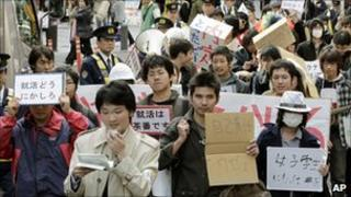 Students demonstrate in Tokyo against the shortage in jobs on 23 November 2010