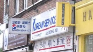 Korean shop signs on New Malden High Street