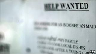 Advertisement for an Indonesian maid in a shopping mall in Kuala Lumpur on 19 Jan 2011