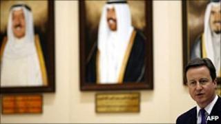 David Cameron speaks at Kuwait's parliament