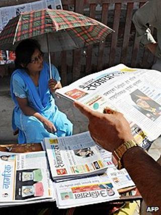 News vendor