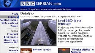 BBC Serbian news website (grab)