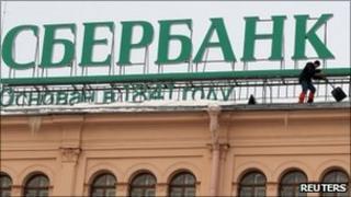 Sberbank advertising board