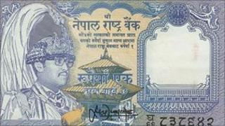 Nepalese currency note