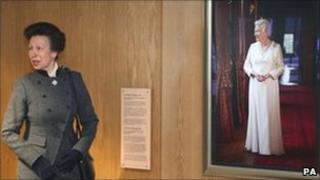 The Princess Royal unveils the Queen's portrait