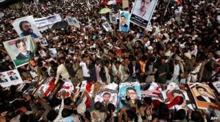 Mourners in Sanaa, Yemen, 20 March 2011