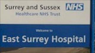 East Surrey Hospital sign