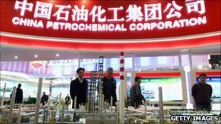 A model of the China Petrochemical Corporation refinery