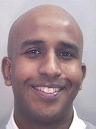 Mohammed Ali Ege