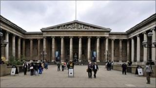 British Museum in Bloomsbury, London