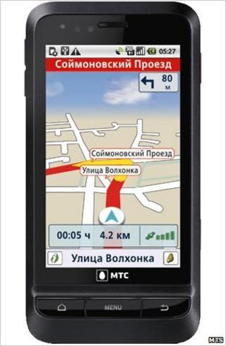 MTS 945 smartphone