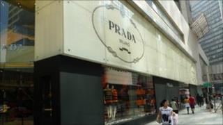Prada shop in Hong Kong