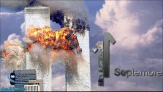 Jihadist image, Jihadica