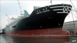 Handout image of the South Korean cargo ship the Hanjin Tianjin, believed to have been hijacked by pirates. AFP PHOTO / HO / Hanjin Shipping