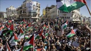 Palestinian unity demonstration in Ramallah