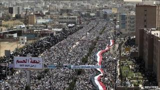 Anti-government protesters in Sanaa, Yemen