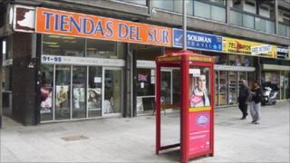 Tiendas del Sur arcade in south London