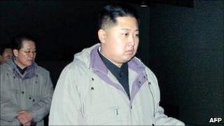 Kim Jong-un, undated KCNA