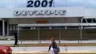 old terminal building at Greek airport