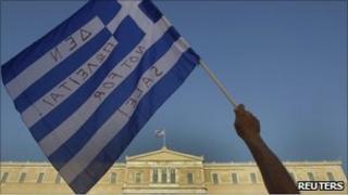 Greek protest flag