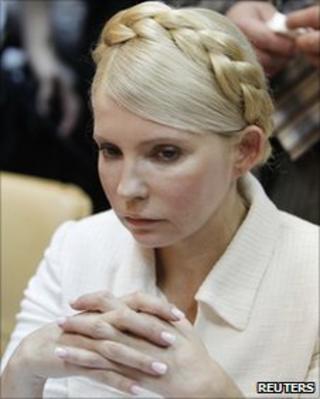 Ukrainian ex-PM Yulia Tymoshenko in court (24 June 2011)