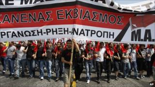A Greek Communist Party protest
