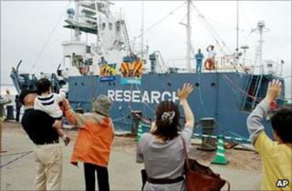 """""""Research"""" whaling vessel leaving port"""